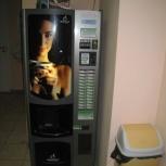 Кофейный автомат Bianchi BVM 952 Италия, Новосибирск