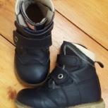 Ботинки Минитин демисезонные, Новосибирск