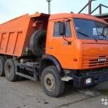 Вывоз мусора, камаз, газель, грузчики, демонтаж, Новосибирск