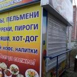 Продам киоск б.у. без места, Новосибирск
