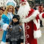 Дед Мороз и Снегурочка. На дом, Новосибирск