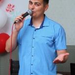 Юбилей-(все включено)ведущие-тамады поющие dj, Новосибирск