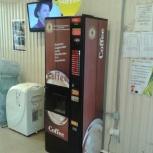 Продам кофейный автомат с местом, Новосибирск