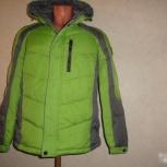 Новая куртка, Новосибирск
