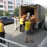 Переезд. Газель, Новосибирск
