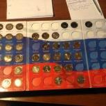 Куплю юбилейные монеты, Новосибирск