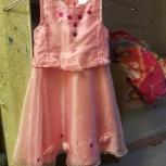 Праздничное платье, Новосибирск