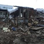 Демонтаж, Новосибирск