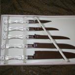 кухонные ножи, Новосибирск