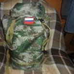 Рюкзак туристический, Новосибирск
