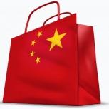 Доставка товаров с аукционов Китая, Новосибирск