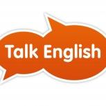 Английский с носителем языка из англии, Новосибирск