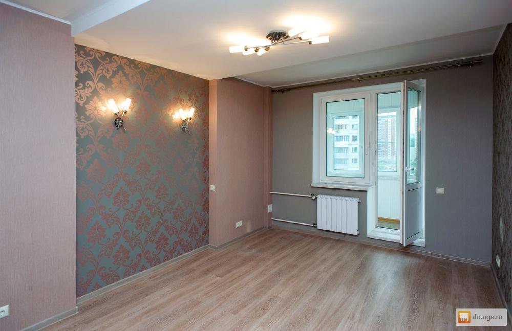Разместить объявление ремонт квартир в красного дать объявление преодолен