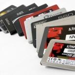 Продать SSD диск? Купим Ваш SSD накопитель, Новосибирск