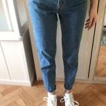 Новые джинсы mom fit, Новосибирск