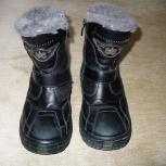 Продам зимние ботинки Kapika, размер стельки 19 см, Новосибирск