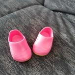 Обувь для Беби Борн, Новосибирск