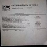 Продам системный блок с клавиатурой, Новосибирск