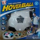Мяч Hover Ball - домашний аэрофутбол, Новосибирск