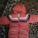 Комбинезон на ребёнка до1 года, Новосибирск