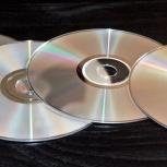 Куплю СД Диски CD DISC, Аудиокассеты, Пластинки, Новосибирск
