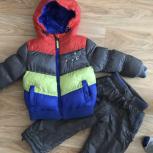 Костюм куртка и полукомбинезон, Новосибирск