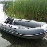 Продам лодку ПВХ Компас 380 S, Новосибирск
