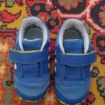 Продам кроссовки на мальчика размер 22, Новосибирск