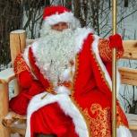 Дед мороз, Новосибирск