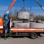 Колодезные бетонные кольца с доставкой самогрузом, Новосибирск
