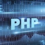 Курс PHP онлайн, Новосибирск