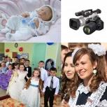 Фото, видеосъёмка детских утренников, школьных выпускных, Новосибирск