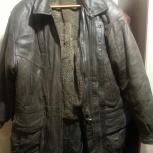 Продам мужскую зимнюю кожаную куртку, Новосибирск