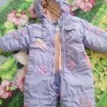 Комбез для малышки, Новосибирск