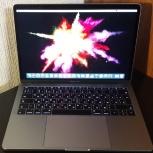 Apple MacBook Pro 13, Новосибирск