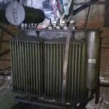 Покупаем неликвиды и кислородная емкость, Новосибирск