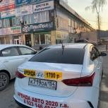Авто под такси . Авто под выкуп, Новосибирск