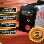 Продам сварочный аппарат, Новосибирск