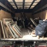 Вывоз мусора.Вывоз строительного мусора.Вывоз бытового мусора., Новосибирск