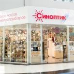Прибыльный бизнес - сеть магазинов в Новосибирске, Новосибирск
