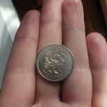 Продам монету, Новосибирск