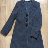 Серое пальто-пиджак 42р., Новосибирск