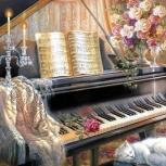 Фортепиано (пианино), рояль обслуживание, Новосибирск