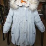 Продам зимние пальто KERRY STELLA, Новосибирск