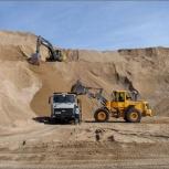 Песок кладочный с доставкой!, Новосибирск