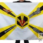Флаг войск Радиационной, Химической и Биологической Защиты, Новосибирск