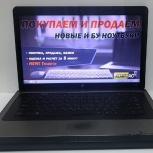 Ноутбук HP 630, Новосибирск