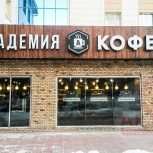 Производство наружной и интерьерной рекламы, Новосибирск