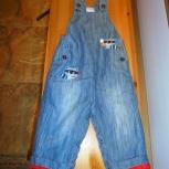 Продам детский джинсовый комбинезон Jonson kids, Новосибирск