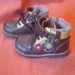 Зимние ботиночки для мальчика, размер 24, Новосибирск
